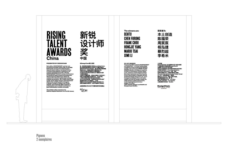 Philippe Boisselier - _Rising Talent 2018-2019 10