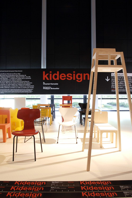 Philippe Boisselier - Kid Design 6