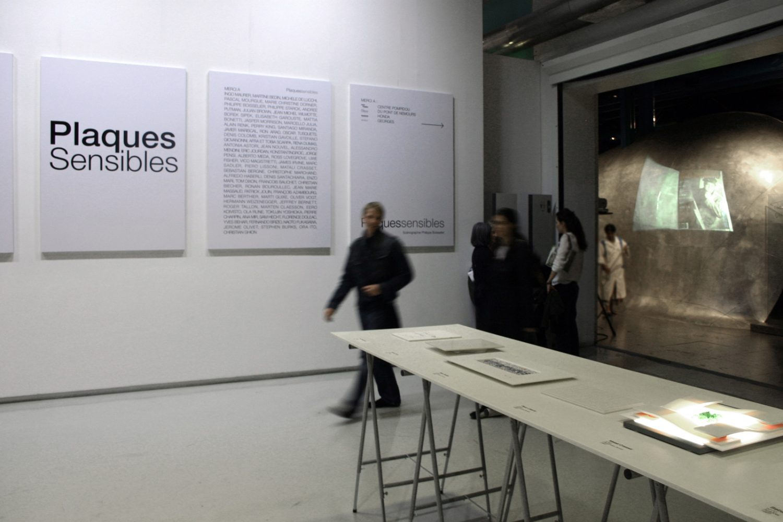 Philippe Boisselier - Plaques Sensibles Beaubourg, Milan 3